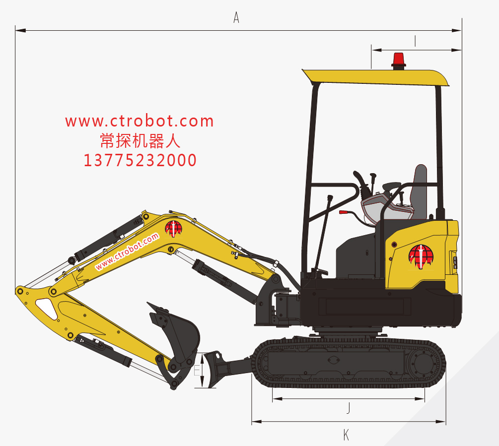 1.5 ton single-arm rescue robot (3KM control distance)