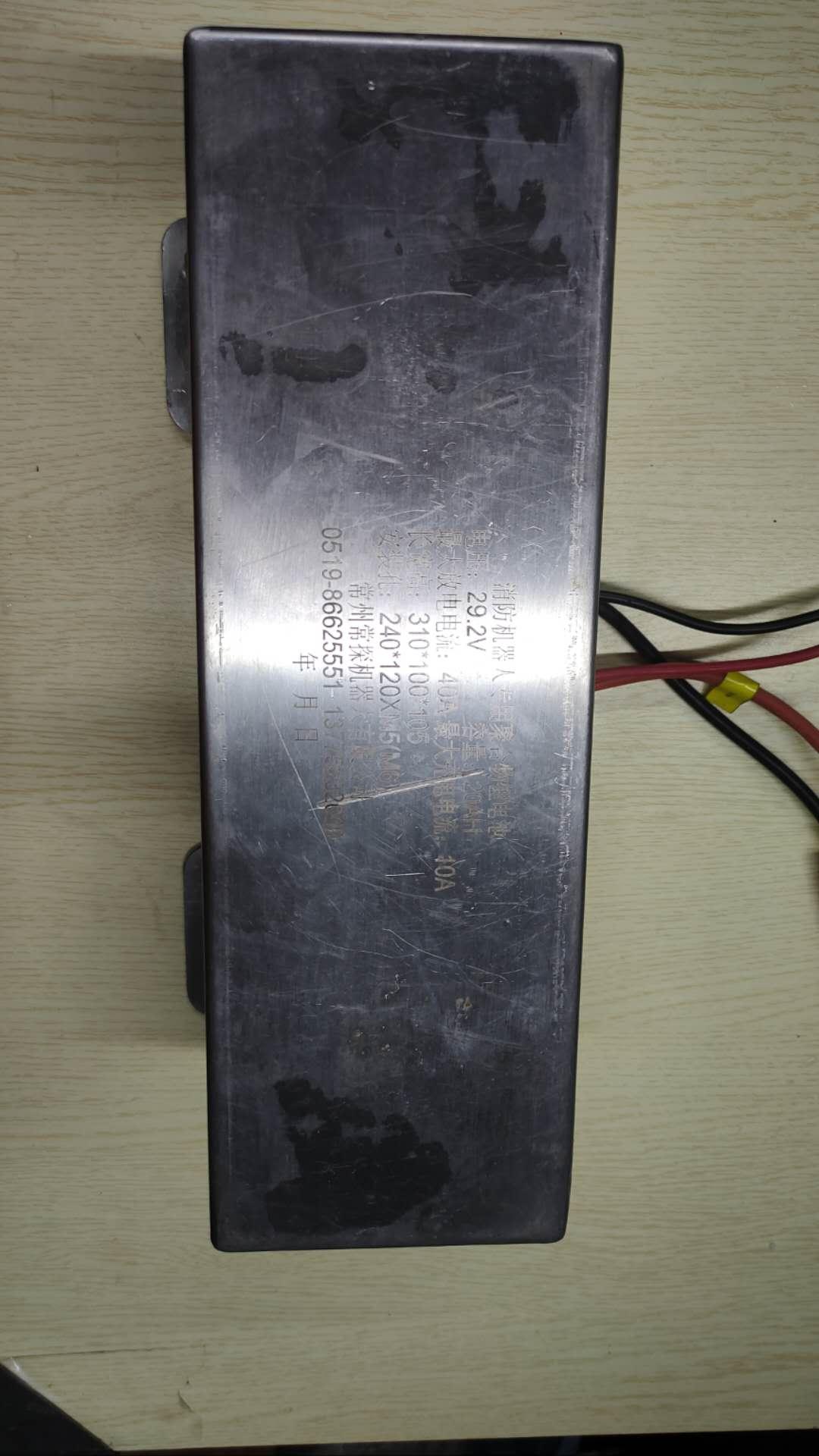 消防机器人锂电池定制