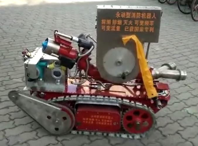 火凤凰耐高温灭火+毒气探测机器人