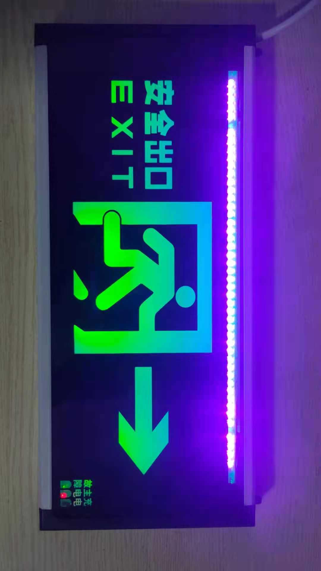 常探双波段Uvled杀菌应急灯(专利产品)